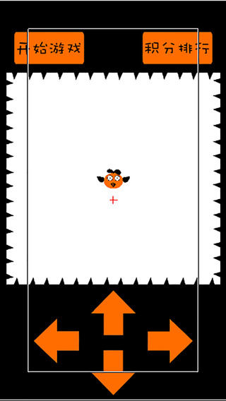 An orange bird