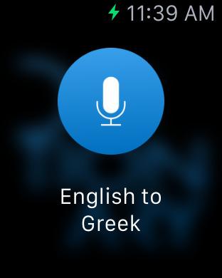 Greek English Dictionary & Translator iPhone Screenshot 6