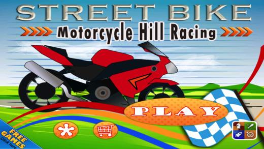 极端的街头自行车热潮 摩托车赛车山 最好的策略游戏亲