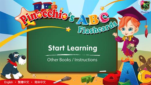 Pinocchio's ABC flashcards