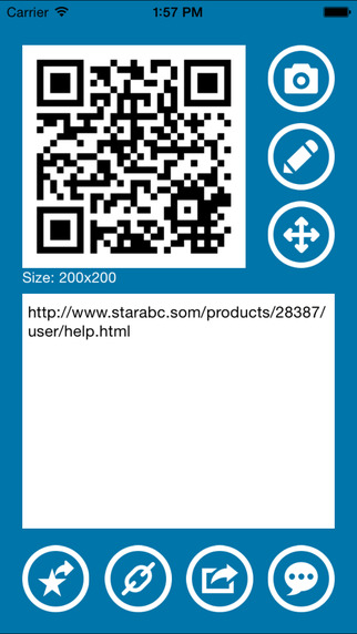 QR code Pro (Reader & Maker) Screenshots
