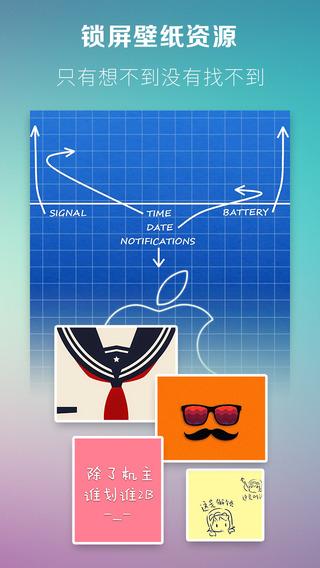 娛樂必備免費app推薦|壁纸 for iOS8 & iPhone6線上免付費app下載|3C達人阿輝的APP