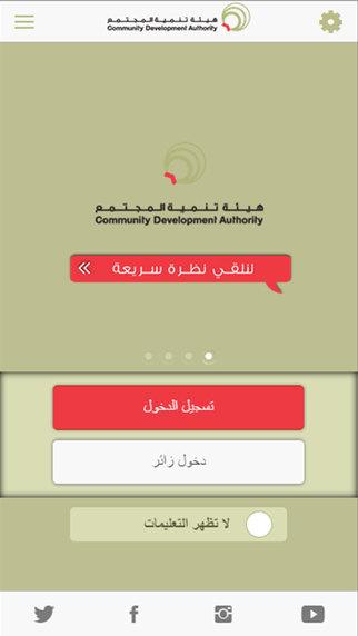 CDA Dubai