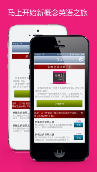 中國成語大全。 - 360doc個人圖書館