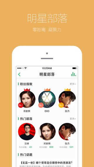 玩免費新聞APP|下載QQ音乐 app不用錢|硬是要APP