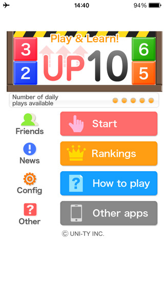 UP10 Play Learn Series