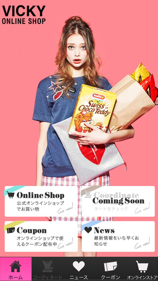 【免費生活App】VICKY Official Application-APP點子