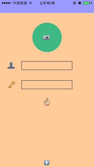 EmoChat - emoji chat emotion chat
