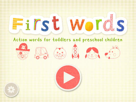 First Words: Action Words for Toddlers and Preschool Children