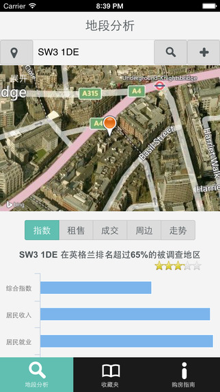 MP3下載 - 1mobile台灣第一安卓Android下載站