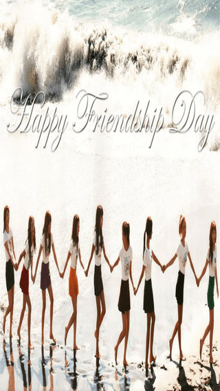 Friendship Day Images Messages - Latests Messages Friendship Day Wishes Friendship Day Messages