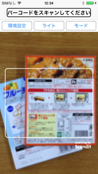 Barcode-Talker Next for iPhone