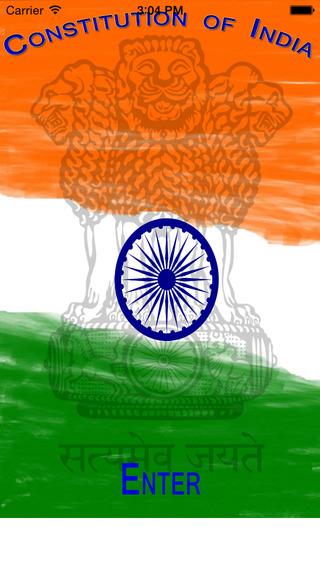 Constitution of India in Hindi