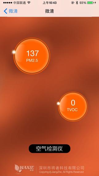 ffxiv app stopped working - APP試玩 - 傳說中的挨踢部門