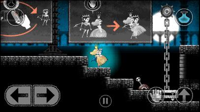 Dokuro screenshot 2