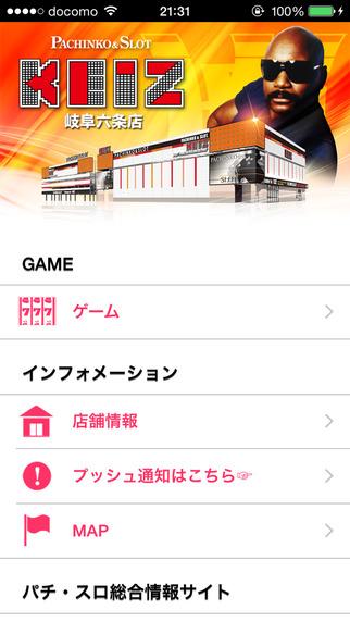 KEIZ岐阜六条店