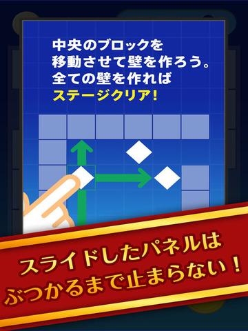 無料游戏AppのMove|記事Game