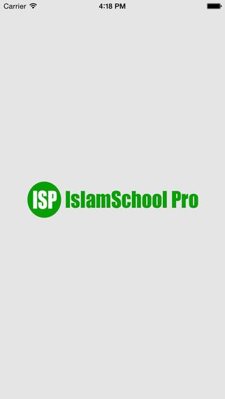 IslamSchool Pro