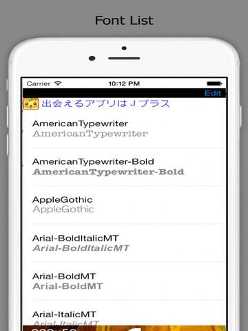 玩書籍App|FontList All Developer必見!!フォント一覧免費|APP試玩
