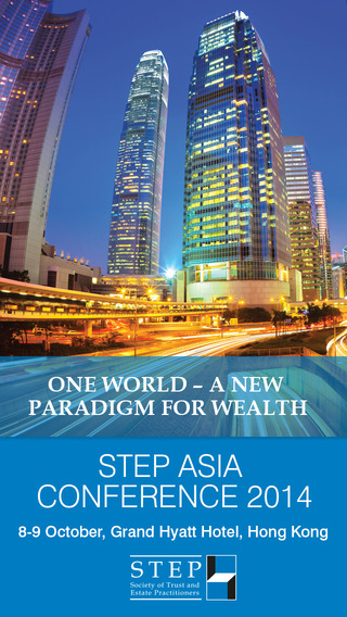 STEP Asia Conference 2014