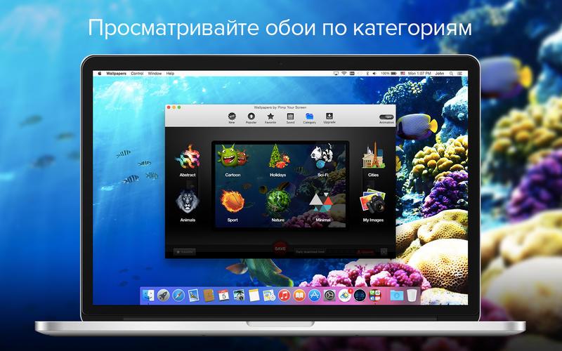 Обои - Яркие HD фоны, картинки и заставки, анимированные виджеты часов для вашего дисплея скриншот программы 4