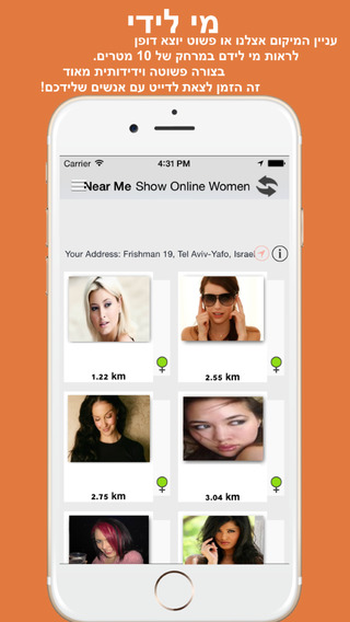 Odating - Free Dating App \ הכרויות חינם