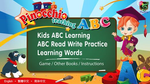 Pinocchio Teaching ABC