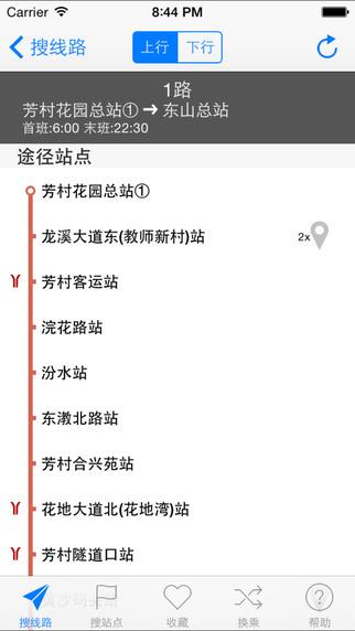 Q公交 广州 - 让你从此不再傻等公交车