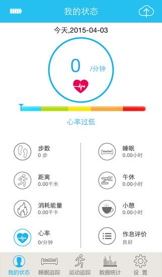 Best Running Apps for iPhone   Running Shoes Guru