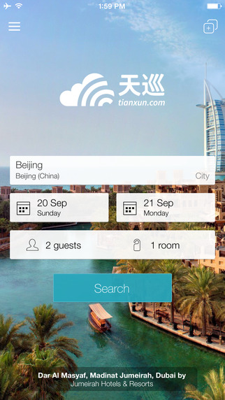 Skyscanner - Hotel Comparison