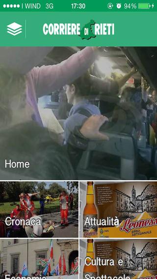 民視電視公司- 第二屆「台灣之美」攝影比賽 - 獎金獵人