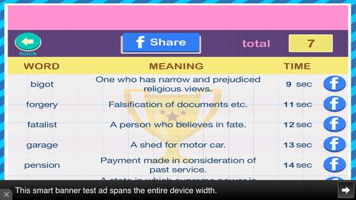 【免費遊戲App】One Word Substitution - Learn with Fun-APP點子
