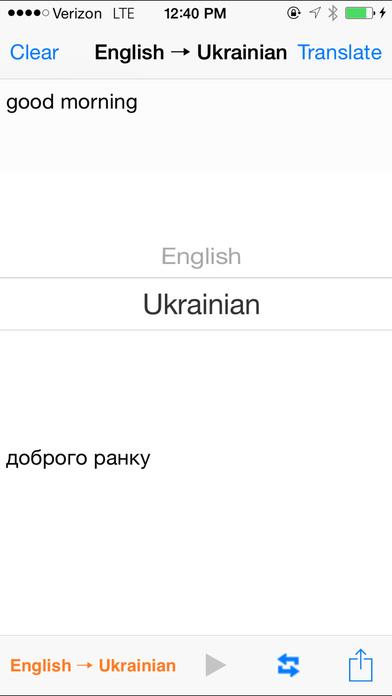 English Ukrainian Translator iPhone Screenshot 2