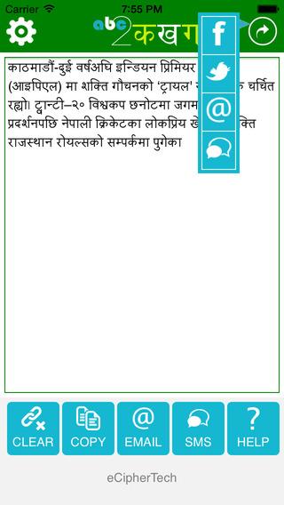 Nepali Type abc2kakhaga