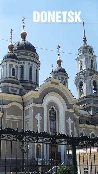 Donetsk City Offline Travel Guide