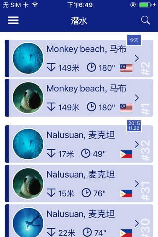 ZLink screenshot 1