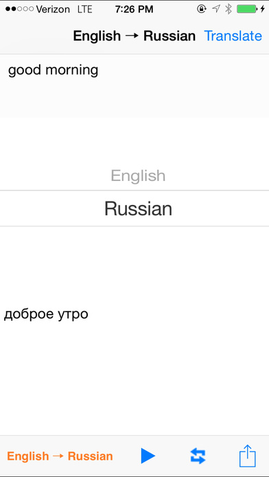 English Russian Translator with Voice iPhone Screenshot 1