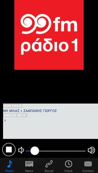 Radio 1 99fm