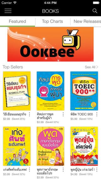 Expernetbooks