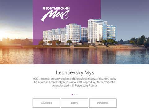 Leontievsky Mys. Panoramas