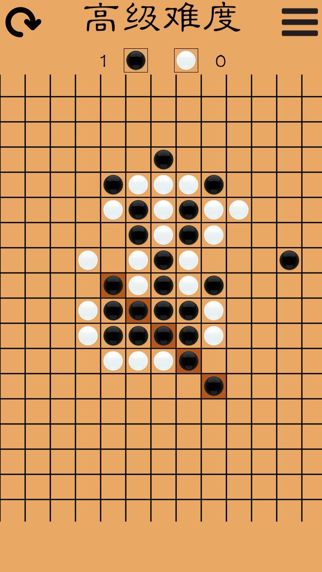 五子棋64_五子棋64iphone版免费下载