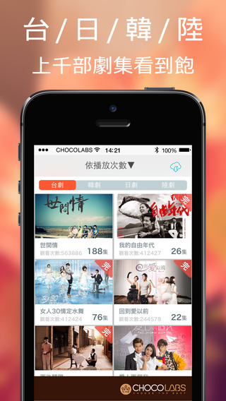 【免費娛樂App】TV Series/Shows-APP點子