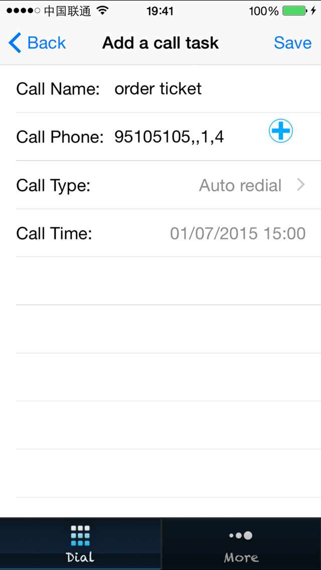 Auto Redial screenshot 3
