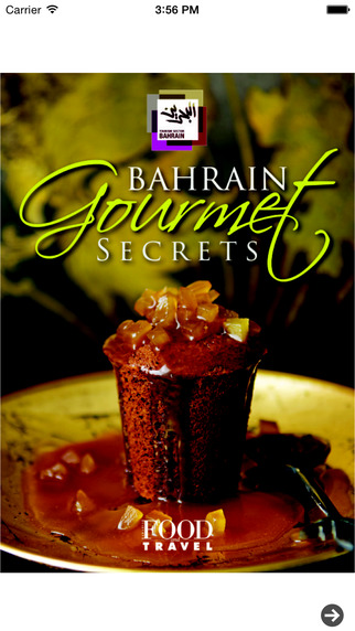 Bahrain Guide