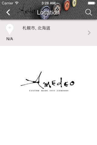 amedeo screenshot 3