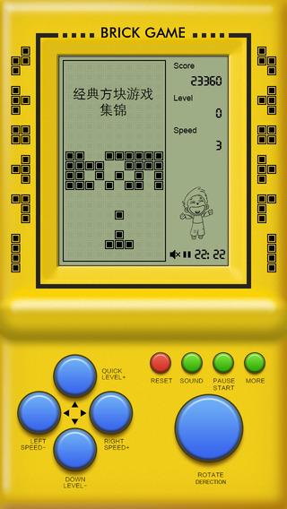 《经典方块游戏合集(掌上机经典):Classic Brick Game Collection [iOS]》