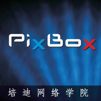 PixBox客户端 教育 App LOGO-APP試玩