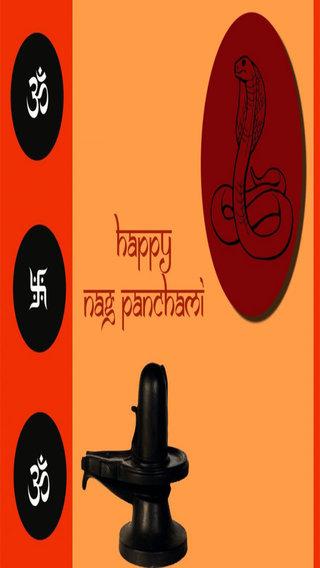 Nag Panchami Messages Images