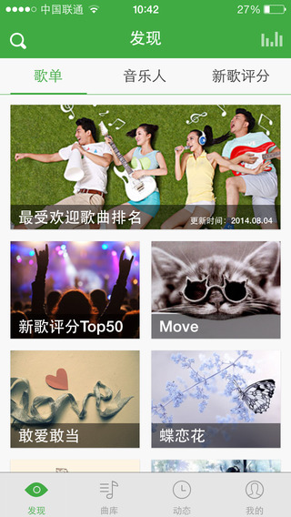 5sing音乐-中国原创音乐基地