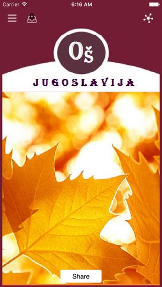 Skola Jugoslavija